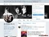 U2-InTheNameOfLove (@U2ITNOL2UU2) | Twitter