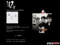Hungarian U2 fan site